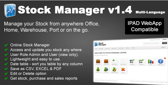 Download Simple Stock Manager PHP Script Free