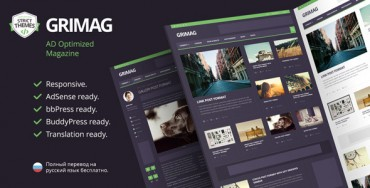 Grimag v1.1.6 – Themeforest AD Optimized Magazine