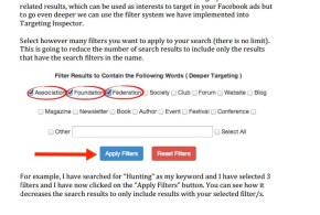 Get Targeting Inspector Paid Account