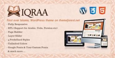Islamic v2.0 – WordPress Responsive Theme