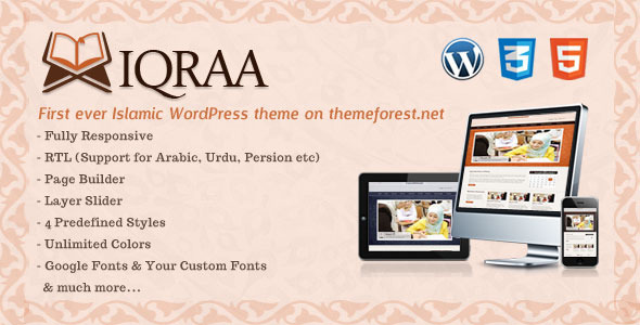 Islamic v2.0 – WordPress Responsive Theme